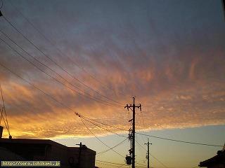 گاهی به آسمان نگاه کن، برای پیش بینی زلزله!